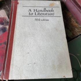 a handbook to literature fifth edition 李育中舊藏.