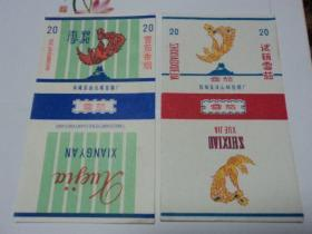 烟标 : 凤凰  试销雪茄2张合售   凤城县汤山城卷烟厂