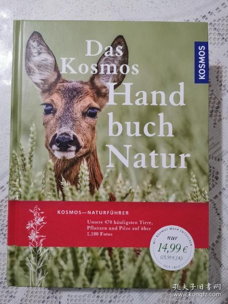 自然手册Das Kosmos Handbuch Natur