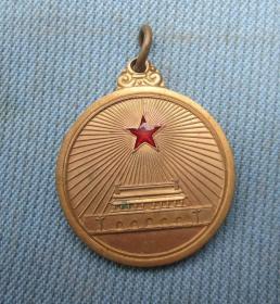 铜质流金解放奖章徽章革命老英雄珍贵1955年颁发1955年北京不在了