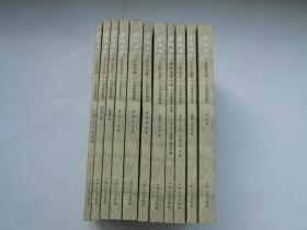 龙城太原系列丛书, 12册全     杨瑞武,杨向东著