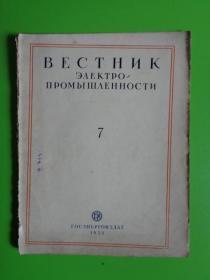 1953年 外文书【懂者自鉴】
