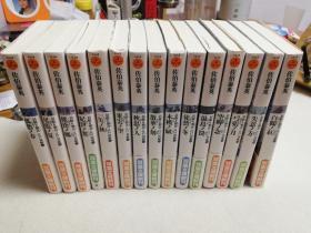 日文原版长编时代小说  佐伯泰英 居眠り磐音 江戸双纸15本合售(店内千余种低价日文原版书)