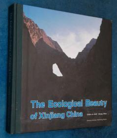 The Ecological Beauty of Xinjiang China 新疆生态之美