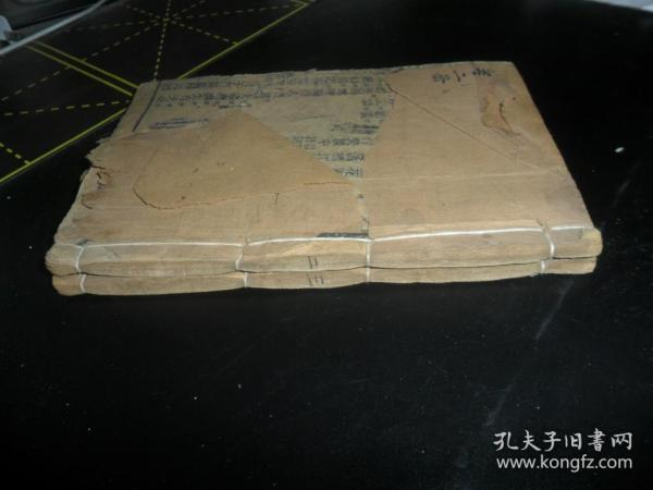 清代木板小说《四大奇书第一种,三国志》卷一,卷二,2册