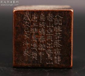 古铜老印章,《古铜精制 方体印章》 纯手工刻制 ,侧面雕刻文字, 重523克