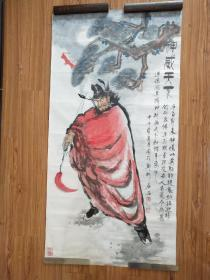 著名画家中国美协会员石品河南省美协理事《神威天下图》