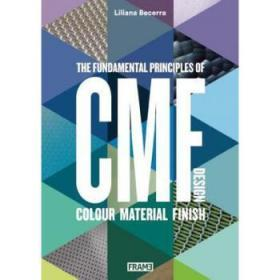 CMF:设计颜色,材料及表面处理设计的基本原则 Cmf Design