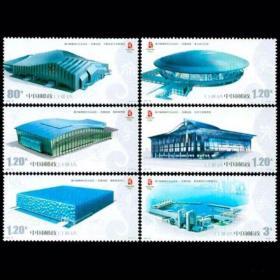 【包郵】2008年北京奧運會競賽場館紀念郵票全套 !全新品相 絕對保真 假一罰十 支持郵政銀行驗貨!!!!