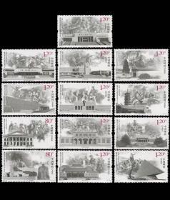 【包郵】抗日戰爭勝利七十周年特種紀念郵票全套 保真 支持郵政銀行驗貨!!