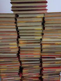 中国古典文学名著百部(99册合售)