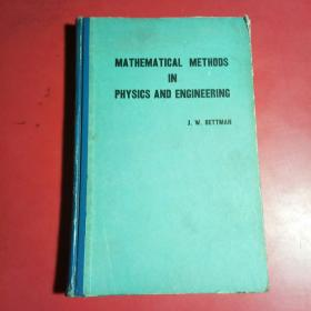 MATHEMATICAL METHODSINPHYSICS AND ENGINEERIN(物理与工程中的数学方法,原版1962)