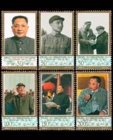 【包郵】1998年發行 鄧小平同志逝世一周年郵票一套 全新品相 感興趣的話給我留言吧!!!