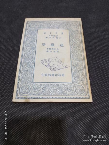 涓�����搴�锛�缁�缁�瀛�锛�1935骞�1��1�帮�