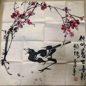 李苦禅弟子、著名画家、国家一级美术师 苏友中 水墨画作品一幅(钤印:苏友中)保真