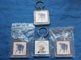 85年生肖牛邮票(图片)钥匙扣挂件(生肖文化:生肖纪念品、生日礼品)