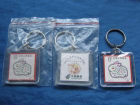87年生肖兔邮票(图片)钥匙扣挂件(生肖文化:生肖纪念品、生日礼品)