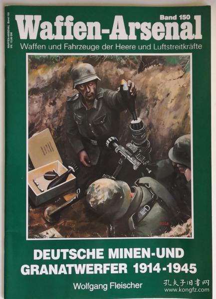 德文原版Waffen-Arsenal武器库系列一战二战德国陆军掷雷器步兵掷弹筒迫击炮历史写真专辑Deutsche Minenwerfer Granatwerfer 1914-1945文字数据德军老照片第一次世界大战Reichswehr第二次世界大战Wehrmacht