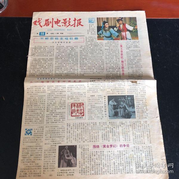 ���х�靛奖��1982.5.2