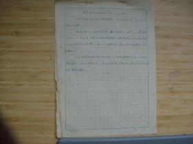 �变骇�介���充��藉�卞��浣����宠�� 1923骞�1��2��