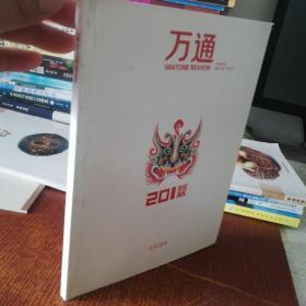 涓��� 2010骞�1�� �荤��311��