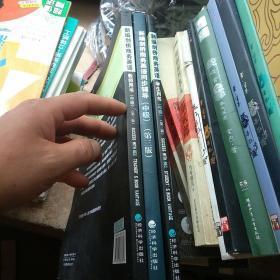 新编剑桥商务英语中级 第三版 学生用书,教师用书同步辅导 共三本合售