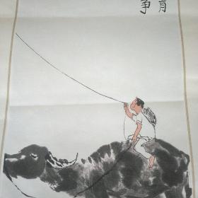 放风筝,李可染宣纸画珂罗版