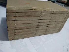 文山先生全集(文天祥全集)一套十册全 白纸本,民国影印明嘉靖本