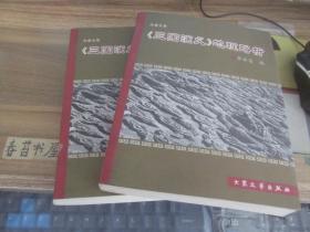 【三国演义】地理略析