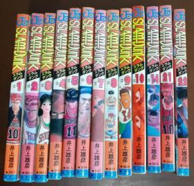 SLAM DUNK 灌篮高手(日文原版, 1991年至1994年集英社原版,1—10、14、22、23册共13册合售)