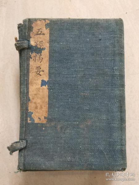 木刻巾箱本《礼记揭要》原涵六册全