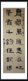 曾学斌   中国书法家协会会员,重庆市书法家协会理事