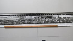 潍坊市潍城区第八次党代表大会合影——转机大照片——199.03