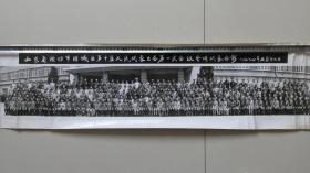 潍坊市潍城区第十届人民代表大会第一次会议全体代表合影——转机大照片——1984.5.27