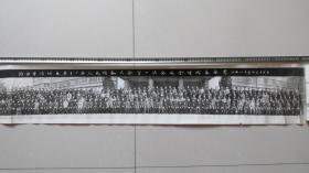 潍城区第十一次人民代表大会第一次会议全体代表合影——转机大照片——1987.6.17