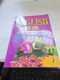 九年义务教育小学教科书英语1