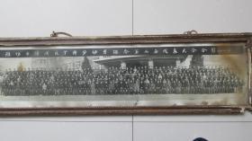 潍坊市潍城区个体劳动者协会第二届代表大会合影——转机大照片——1986.12
