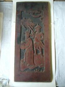 老木人物雕版(清末民初时期的房屋装饰用品)