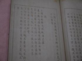 僅印35本的《傷寒論正脈辨》1冊全,古矢知白著,日本傷寒學脈學研究。1935年日本油印發行。因為當時僅印35部,尚未見公藏,存世量屈指可數。