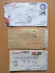 """写给""""璐""""的实寄封50枚--菊花邮资.中国鸟普票各1枚.免费军邮信件3枚.普28长城30分.200分各枚.80分22枚.信札24份,合计103(合售30元)"""