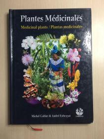 外文原版 Plantes Medicinales Medicinales Plantes   药用植物