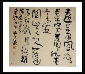 曾学斌 中国书法家协会会员 重庆市书法家协会理事