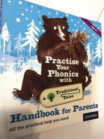 平装 handbook for parents