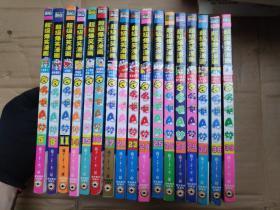 哆啦A梦爆笑全集  5,8,11,14-17,21,23-26,28,29,31,38,39  共17册