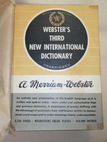 Websters Third New International Dictionary 韦氏新国际字典第三版