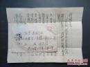 钱小纯(1947-,国家高级画师)夫妇1973年信札一通两页附封  致社科院哲学研究所研究员丘成 421