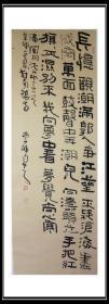 曾学斌书法   中国书法家协会会员,重庆市书法家协会理事