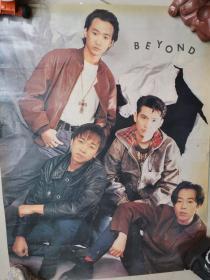 beyond黄家驹原版海报
