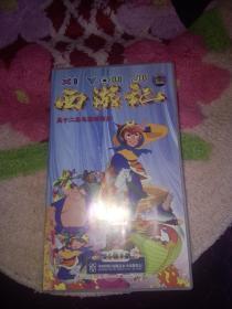 西游记VCD26碟装