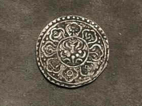 中国西藏自治区章嘎打制银币 双水线版 老藏家藏品